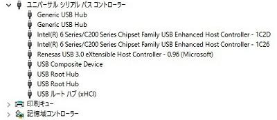 renesas electronics usb 3.0 host controller ファームウェア
