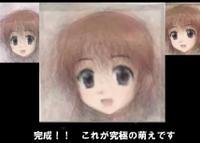 Moe_2