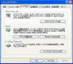 Systemw300_2