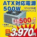 Kt500pe