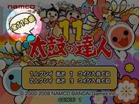 Blog_ac11_2ndspecial06w300