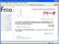 Downloadw300