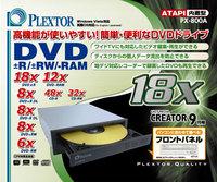 Px800a_main