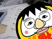 Blog_080911_listw300