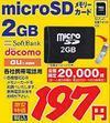 Microsd2gw150