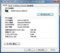 9600propw300