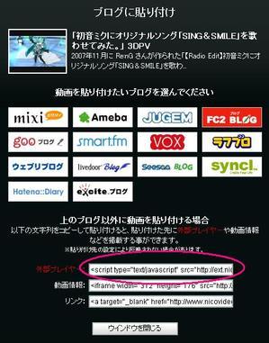 Player_3