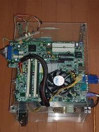P3080007w300