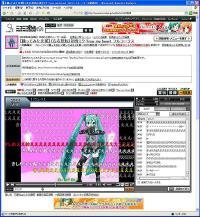 Nico3w400_2