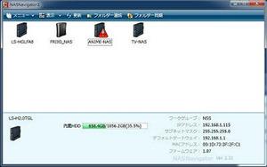 Fan1w400_2