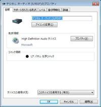 Audiov400