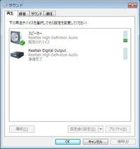 Soundv400