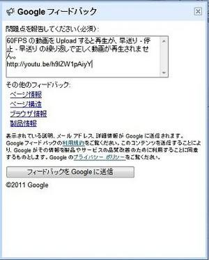 Google2v400