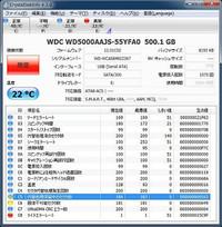 Wdc500aajsv400