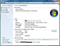 Sysw400_2