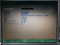 P7160013w400