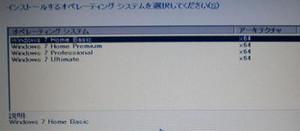 P7180005w400