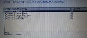 P7180006w400