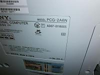 P8130015w400
