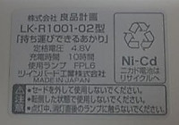 Labelw400