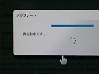 P8300022w400