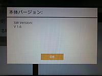 Pa050013w400