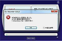 Atapiw400