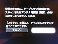 P1040027w400
