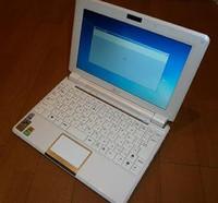 P1200004w400