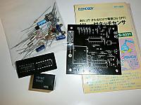 P1280016w400