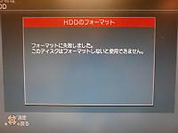 P3060002w400