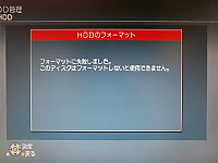 P3290027w400