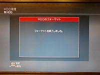 P4050015w400