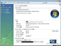 Licenw400_2