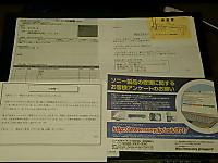 P5220008w400