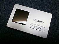 Aliviow400