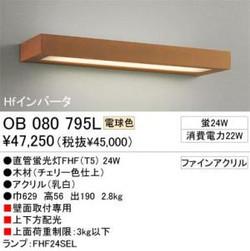 Ob080795l_convert_20090524222930
