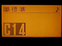 P6190016w400