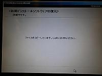 P7130013w400
