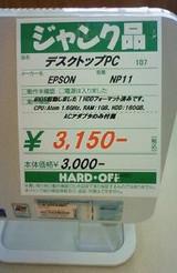 Nec_0001v400