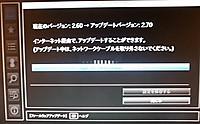 P8250006w400