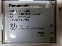 P8280008w400
