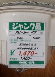 20130927_110626v400