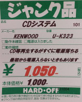 Pricev400
