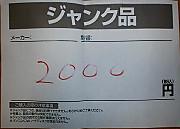 Pb170001w400
