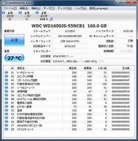 Wd1600cv400
