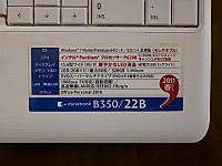 Pc070006w400