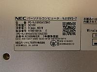 Pc220015w400_2