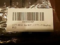 P2180008w400