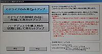 P3050003w400